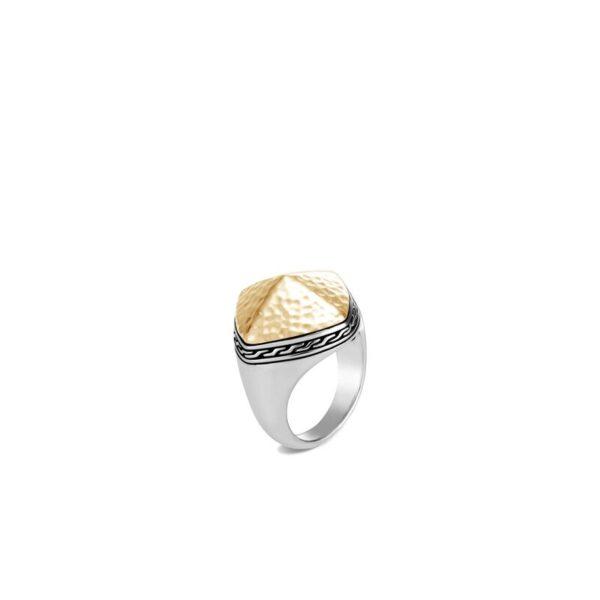 John Hardy Classic Chain Hammered Sugarloaf Ring, 18K Gold